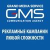 GMS Гранд Медиа Сервис