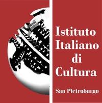 Афиша Итальянского института культуры