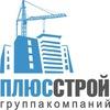 Строительство домов под ключ | Проекты домов