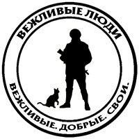 Michel Aleksandrov | Челябинск