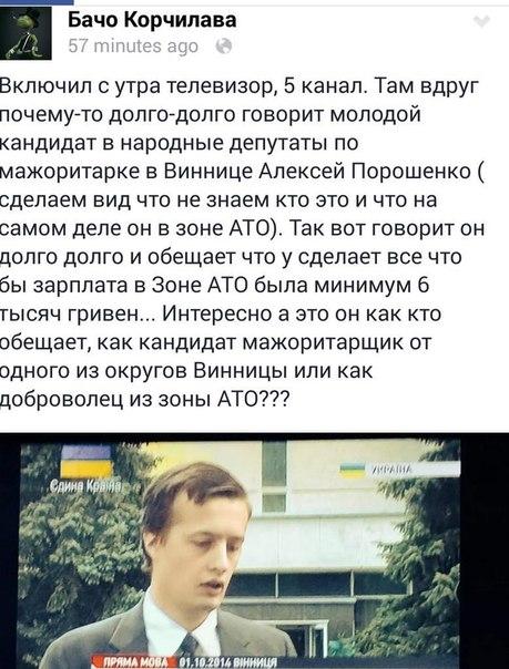"""127 нардепов, голосовавших за """"законы о диктатуре"""" 16 января, снова идут в Раду - Цензор.НЕТ 1058"""