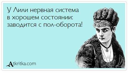 http://cs624723.vk.me/v624723732/20084/K95DFEXI8MU.jpg