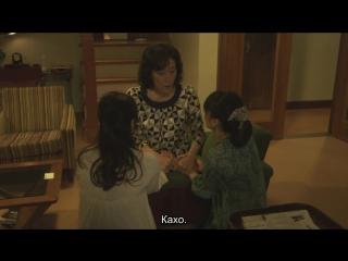 [Aragami] Mother e09