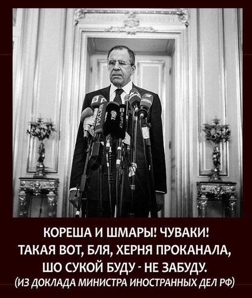 """Лавров решил, что """"фейковые"""" выборы террористов не нарушают Минские договоренности: Там нет никаких дат - Цензор.НЕТ 8490"""