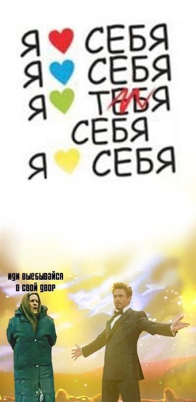 Валентин Набуквуи