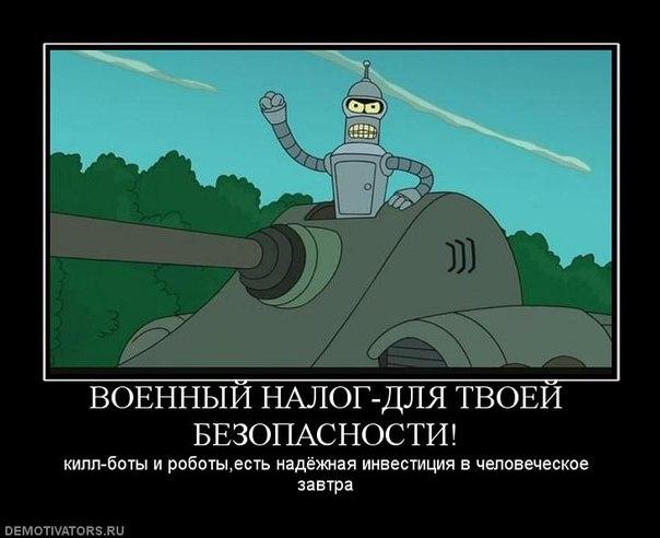 мультфильмы роботы
