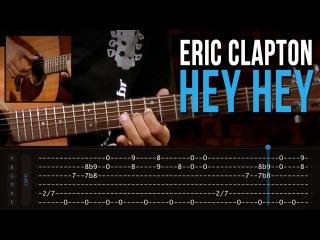 Eric Clapton - Hey Hey (como tocar - aula de violo)