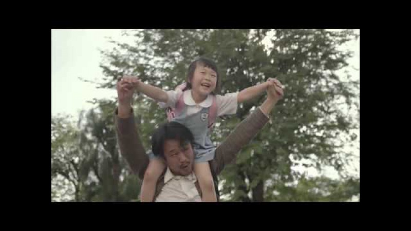 MetLife Asia: My Dads Story - Dream for My Child
