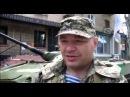 Обращение Народного Ополчения Донбасса