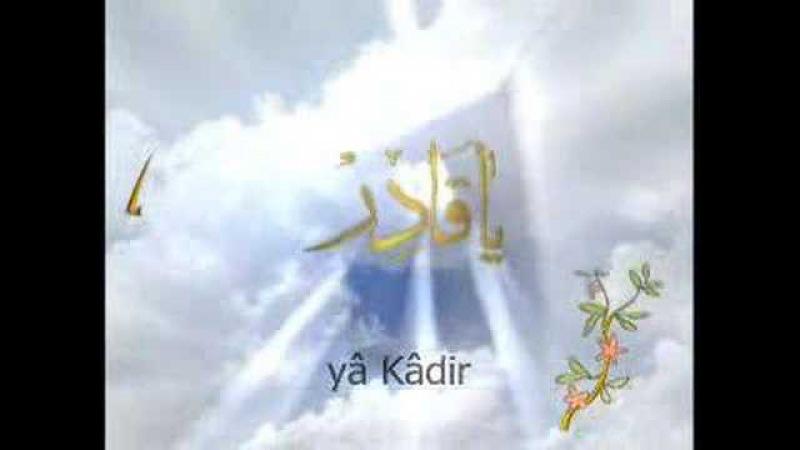 Allahin 99 isimleri