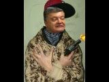 Порош'яникс  Хайпим