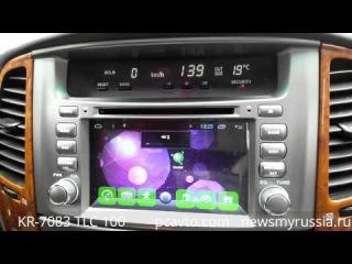 KR-7083 Toyota Land Cruiser 100