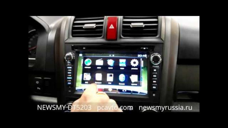 NEWSMY DT5203 Android 4.4 Honda CR-V (кузов RD3)