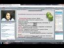 Нутрикомплекс для волос и ногтей Wellness от Орифлейм вебинар
