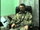 05.07.2014 - Донецк (вечер) интервью со Стрелковым.
