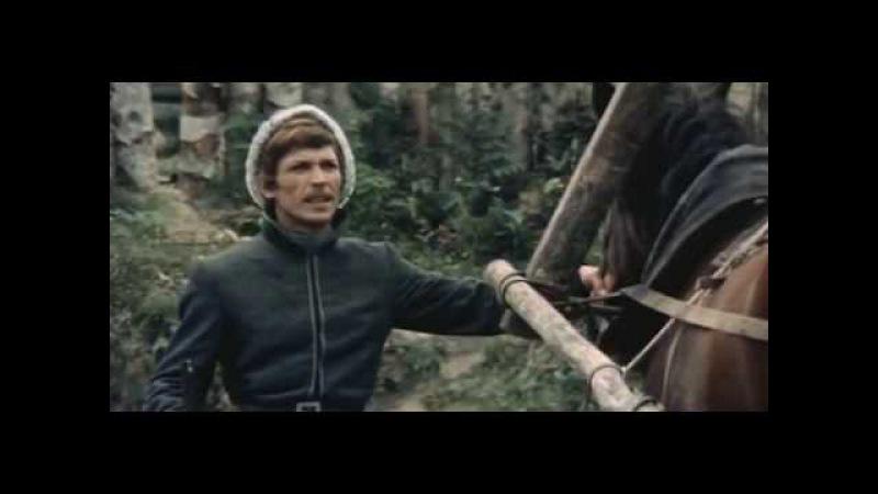 Иван да Марья (1974) Полная версия