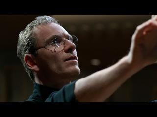 Стив Джобс — Русский трейлер #2 (2015)
