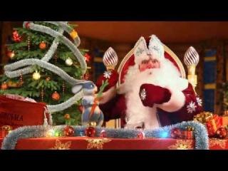 Пример новогоднего видеопоздравления для девочки. имя Анфиса