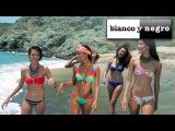 The Clan Family - La Reina Del Mar (Geo Da Silva &amp Jack Mazzoni Remix)