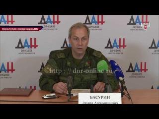 Экстренное заявление МО ДНР от 20 сентября 2015 года