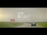 """150709 2015韩红爱心""""百人援贵"""" 张艺兴送祝福 (2)"""