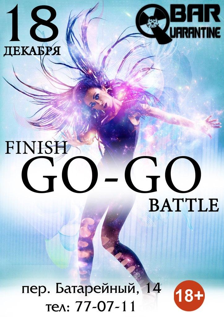 Афиша Хабаровск 18 декабря!!! Go-Go BATTLE