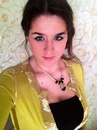 Полина Граевская. Фото №12