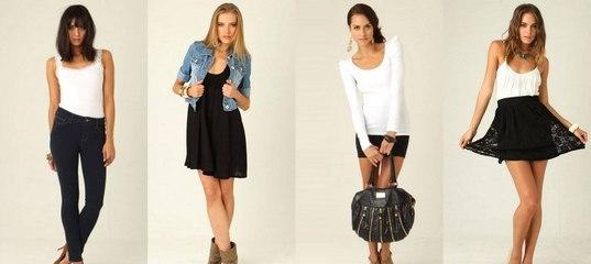 Интернет магазин одежды 0ab6f5a31d2