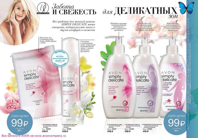 Юлия Полякова   Анжеро-Судженск