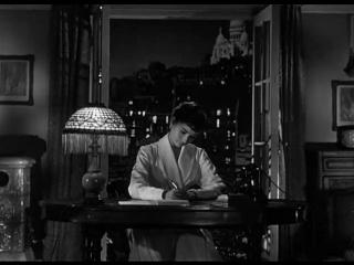 Одри Хепберн в фильме Сабрина (1954 г.)