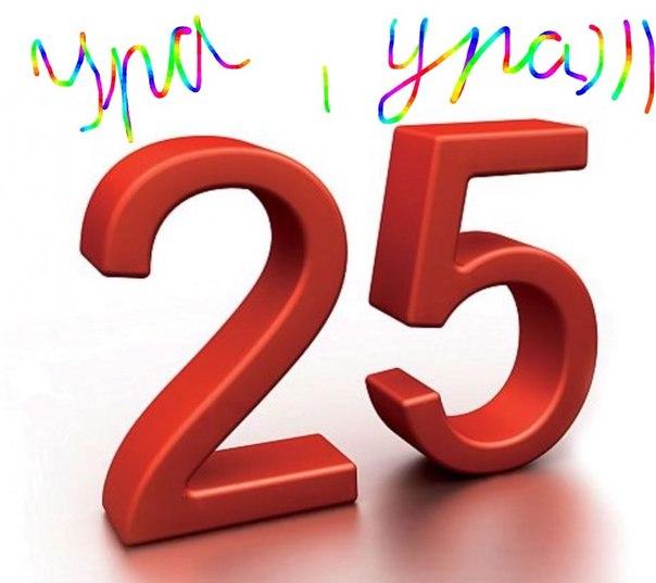 http://cs624724.vk.me/v624724280/a670/4zFS30DGfDs.jpg