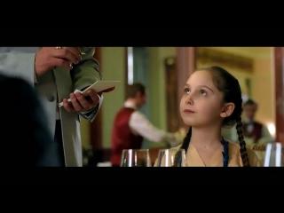 SOS, Дед Мороз или Все сбудется! (2015) трейлер русский язык HD /СОС Дед Мароз/