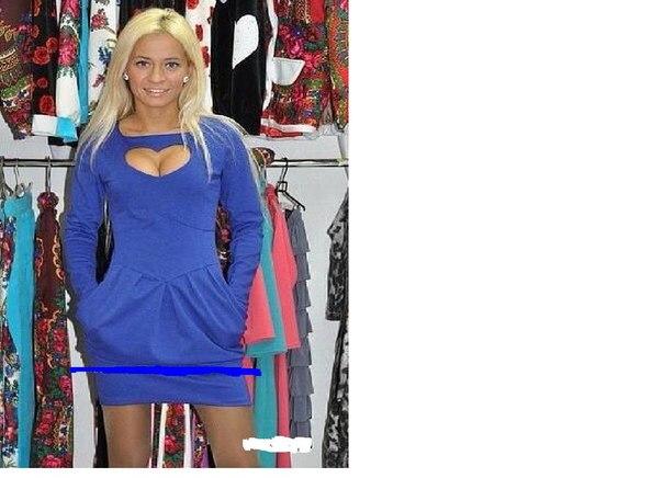 Женская Одежда Мармелад Украина
