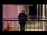 «С моей стены» под музыку Кока-Кола - Футбол (на русском языке). Picrolla