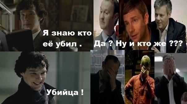 Шерлок 4 сезон вк - ce7