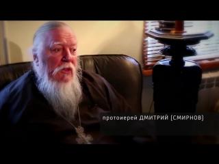 СОДОМ (Фильм Аркадия Мамонтова о шокирующей реальности) 2014