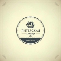 Команда КВН Питерская Команда (Сборная СПб) .