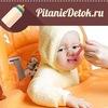 Питание деток - достоверно о детском питании