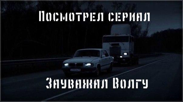 Чернобыль зонаотчуждения тнт
