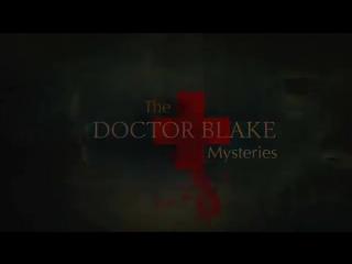 Доктор Блейк / The Doctor Blake Mysteries / Трейлер.