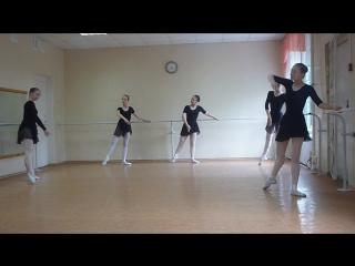 Экзамен по классическому танцу(Экзерсис у станка-Начало)