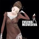 Евгения Медведева фото #45