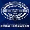 Высшая школа бизнеса КФУ - MBA в Казани