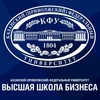 Бизнес образование в Казани - Школа бизнеса КФУ