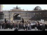 Апокалипсис: Первая мировая война. Часть 1
