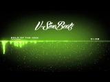 V-Sine Beatz - Solo of The Man (Common x J. Cole Type Beat)