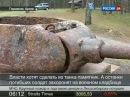 В Германии поднимают советский танк Т 34