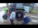 МТЗ 82.1 как заменить колесо, быстро и легко