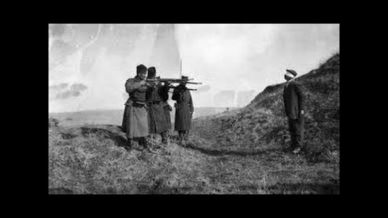 Расстрелять, как бешеных собак! И.Сталин.Тайны века
