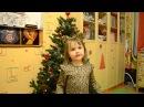На конкурс Дети читают стихи для Лабиринт.Ру, Ефремова Арина, 3 года